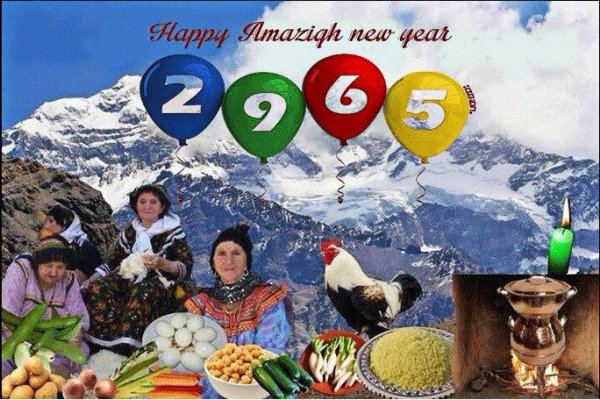 happy amazigh new year