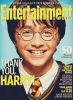 Entertainment magazine cinéma