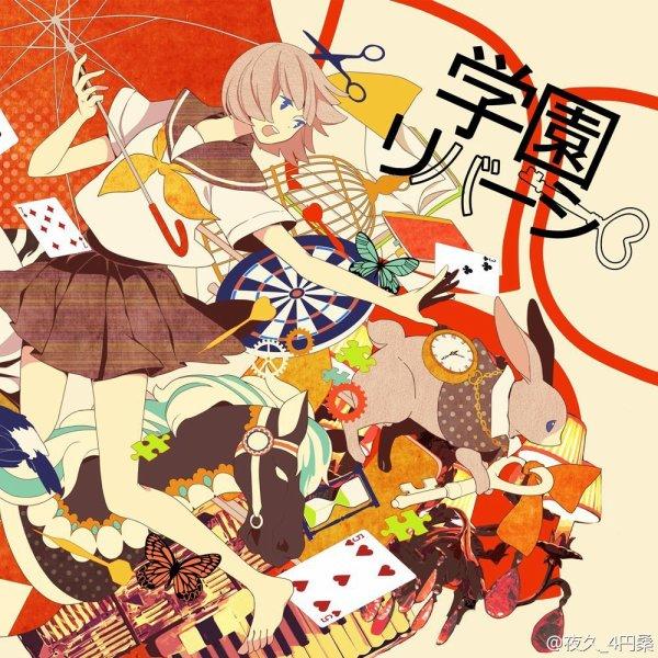 Gakuen Reversi / Poker Face (Lon ver.) (2012)