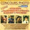 CONCOURS PHOTO DE MOUSTACHE !