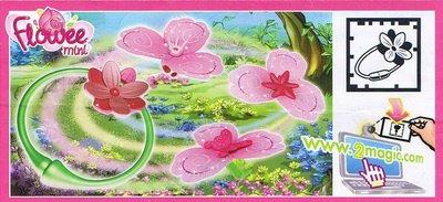 Fleurs - FT086D - FT106A&B - FT107 - FT108