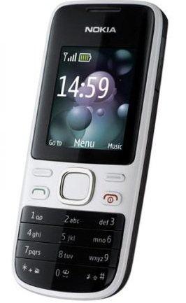 Nokia 2690 Unlocked