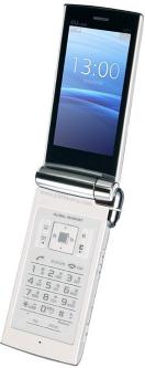 Sony Ericsson Bravia S004 Unlocked