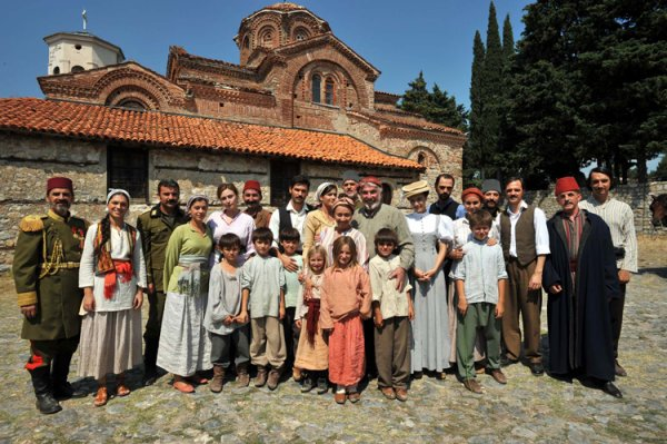 Bitola ELVEDA ile ilgili görsel sonucu