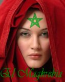 Photo de el-maghrebia