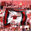 clubafricain-4ever
