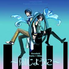 COUPLE VOCALOID: KAITO X MIKU