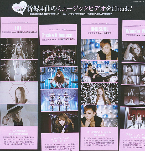 . ___ ______Quelques scans d'un magazine où apparait notre jolie Namie Amuro ! ♥ .