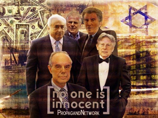 Personne de ces gens n'est innocent