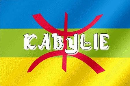 KABYLIE ET ALGERIE  <3 MON PAYS LE PLU BO <3