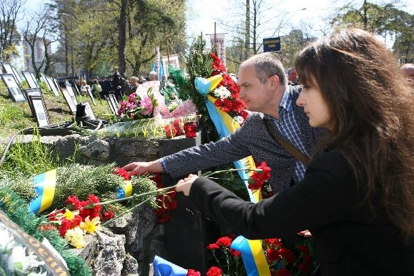 Day of Remembrance of the Chernobyl tragedy Ukrainian SSR now Ukraine