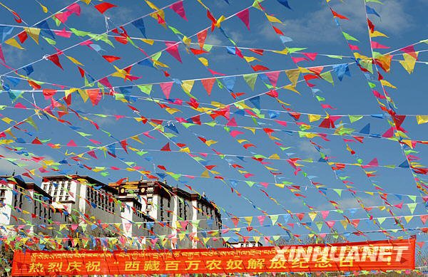 Serfs Emancipation Day in Tibet