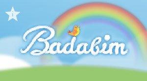 Les contes classiques de l'application Badabim