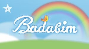 Conte : L'incroyable Noël – une aventure de Badabim