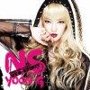 NS Yoon Ji