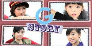 Girl Story
