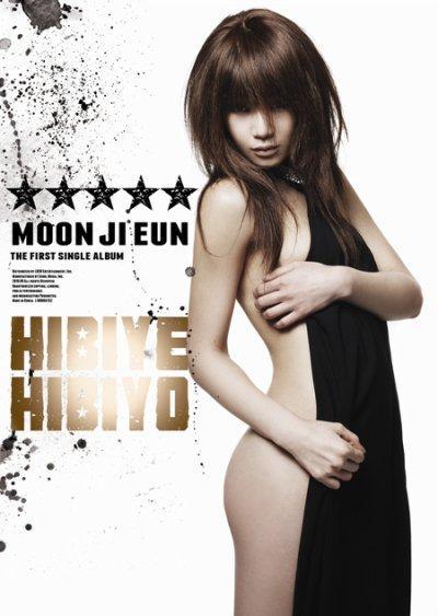 Moon Ji Eun