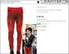 5693 ➜ Tokio Hotel's Style.