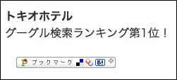 5707 ➜ News.