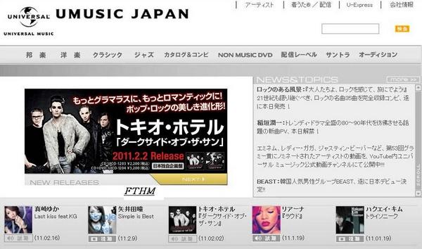5715 ➜ Le groupe est en page d'accueil sur Universal Music Japan.