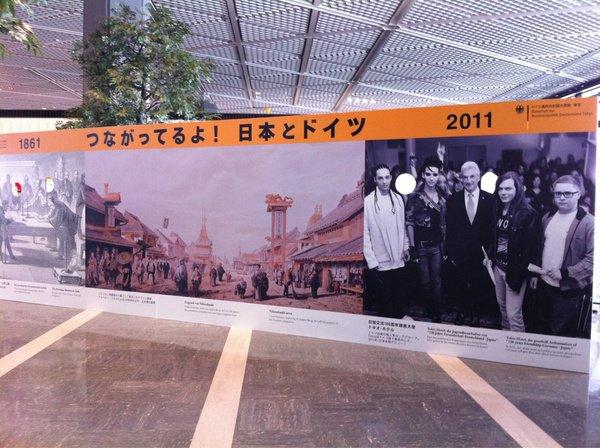 5719 ➜ Affiche du groupe au Japon.