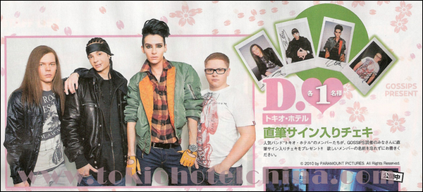 5768 ➜ Nouveau scan du magazine Gossip.
