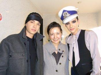 5774 ➜ Tokio Hotel - Tokyo