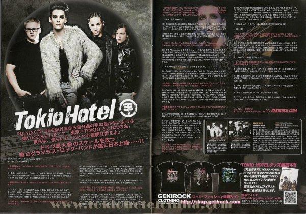 "5775➜""Geki Rock"" n° 2/2011 (Japon) - Interview de Tokio Hotel"