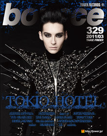 5786 ➜ Magazine Bounce #239.