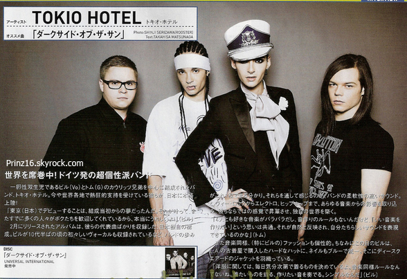 "5796➜ Scan du magazine ""Smart"" n° 255 (Japon)"