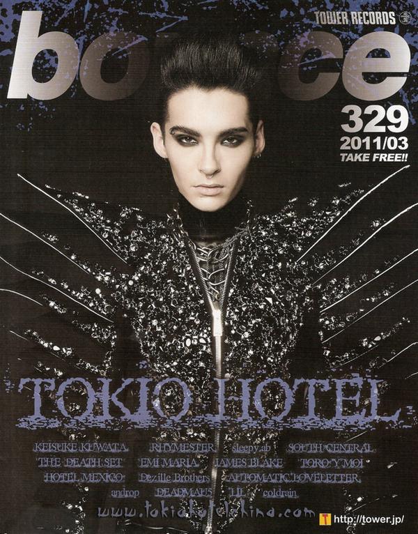 5804 ➜ Magazine Bounce #239 (By TokiohotelChina)