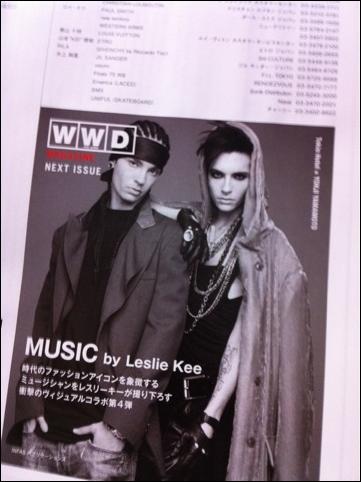 5809 ➜ Magazine WWD n° ? (Japon).