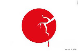 || Article 5874 l| Les fans de Tokio Hotel soutiennent le Japon!