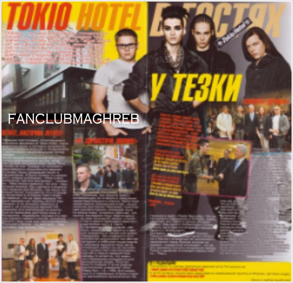 "|| Article 5877 || Magazine ""All Star"" n° 3/2011 (Russie)"