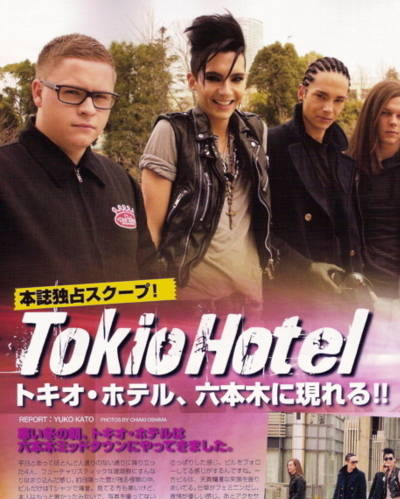 || Article 5883 || Magazine Inrock n° 328 (Japon).