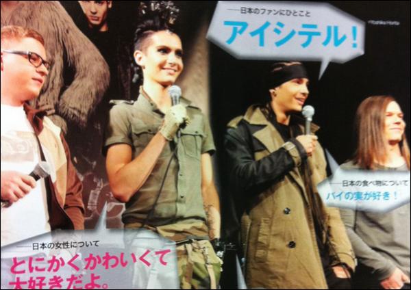 || Article 5904 || Séance dédicasse, Japon - Tokyo 10.02.11