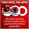 || Article 5922 || Le groupe soutient le Japon!