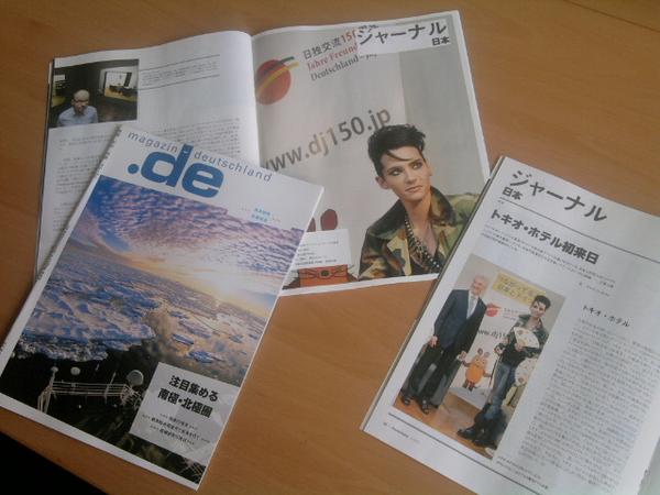 - 6496 - Magazine Deutschland nº1-2011