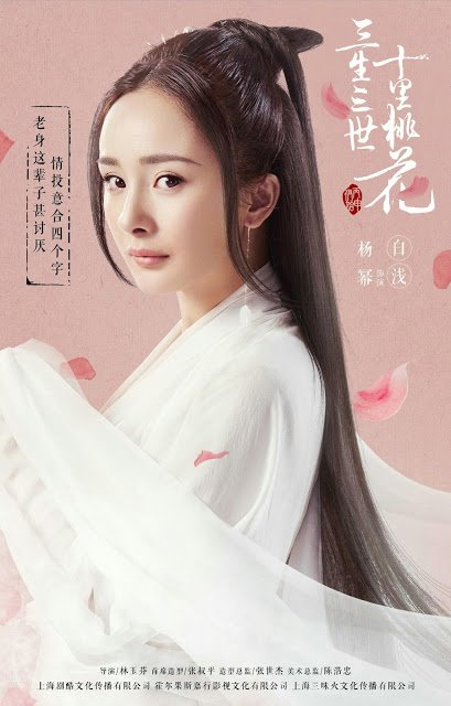 Drama chinois - Ten Miles of Peach Blossom - Eternal Love (2017)
