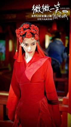 Actrice - Angelababy