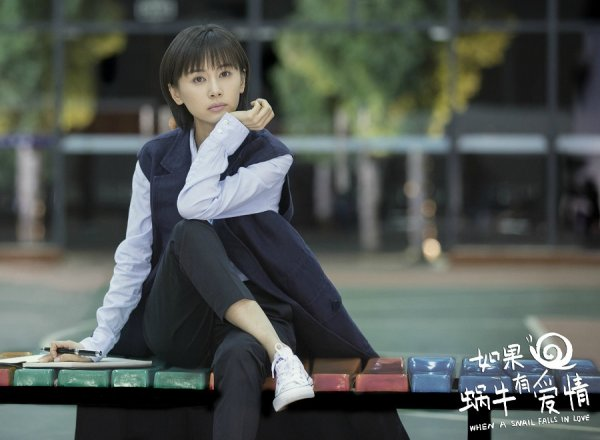 Drama chinois - When a Snail Falls in Love (2016)