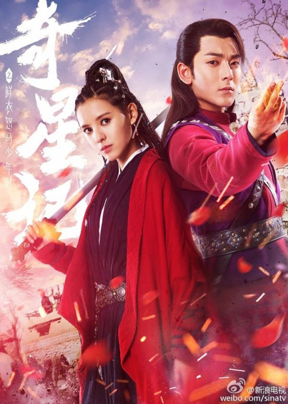 Drama Chinois - Magic Star (2017) Bonus