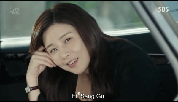 Actrice sud-coréenne - Lee Bo Young