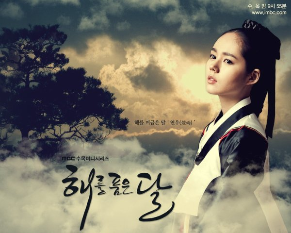 Drama sud-coréen - Moon Embracing the Sun (2012)