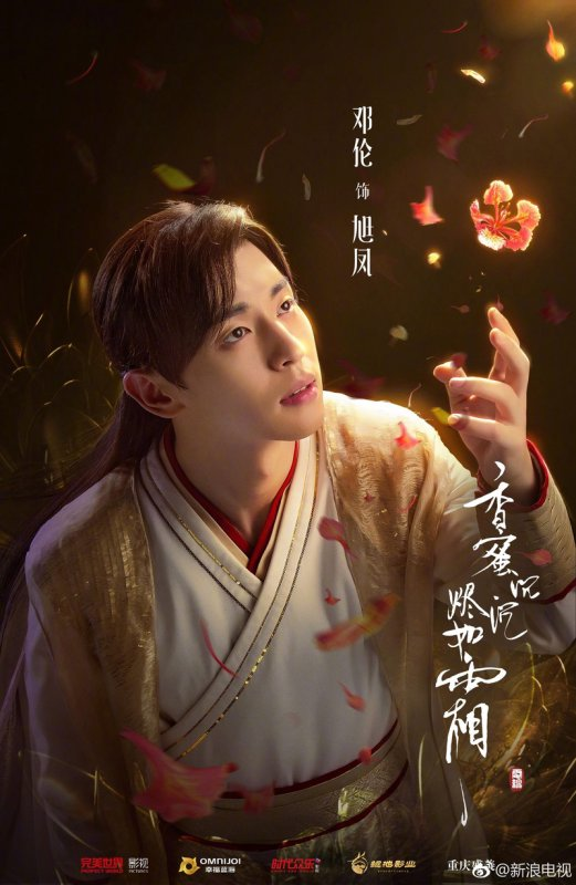 Drama chinois - Ashes of Loves (2018)