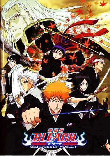 Bleach film 1