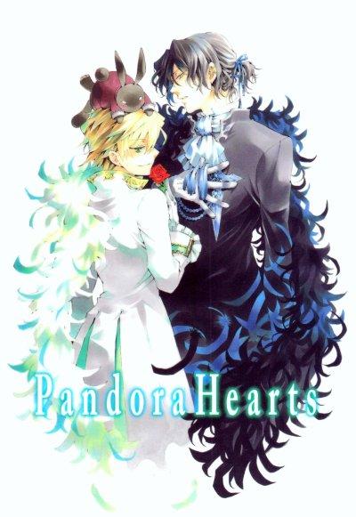 dessin pandora hearts