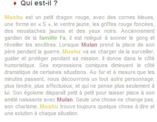 Article 42 - Personnage de Mulan : Mushu