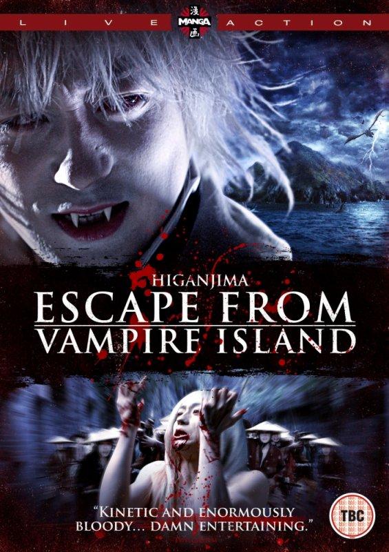 Higanjima Escape From Vampire Island  [film en entier en Français]