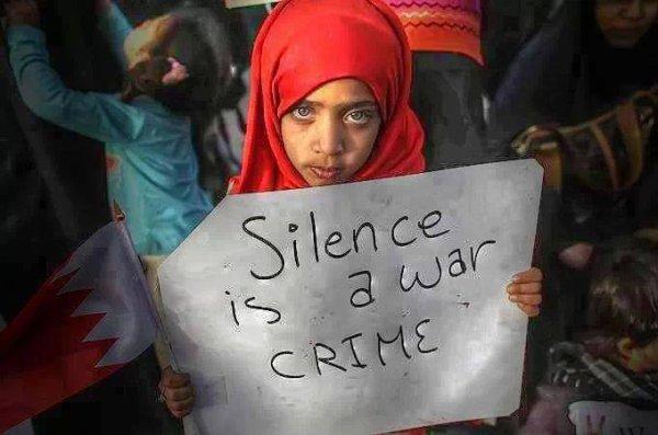 Le silence est un crime de guerre